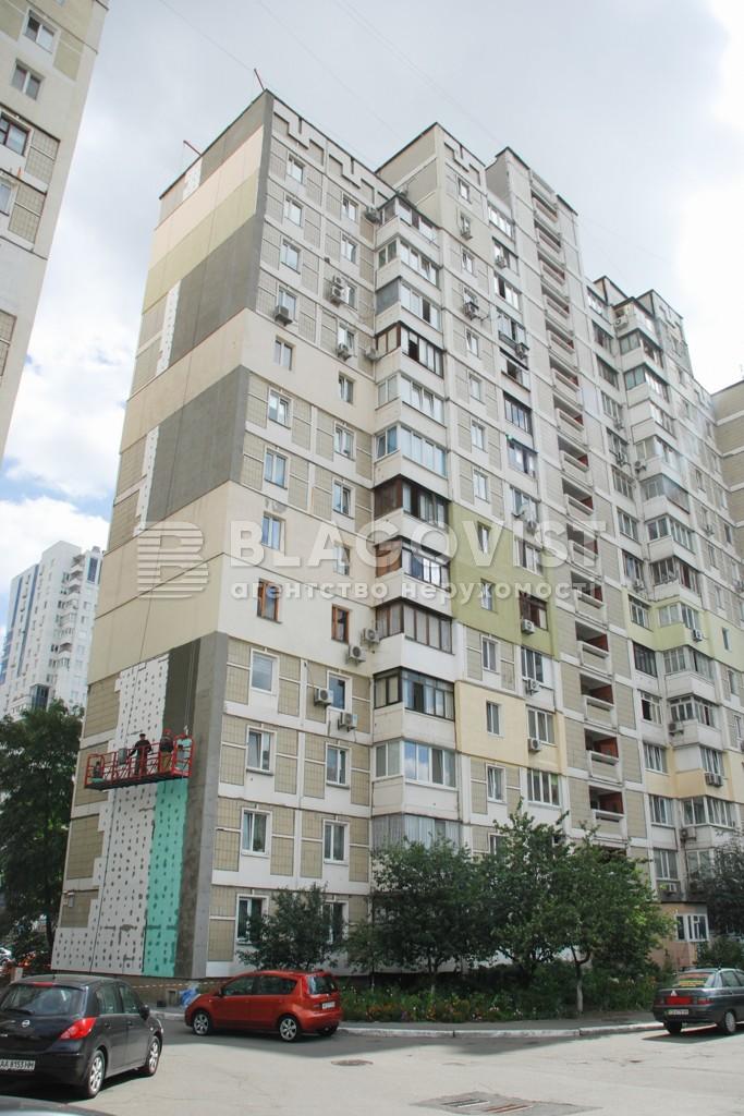 Квартира R-16292, Срибнокильская, 4, Киев - Фото 4