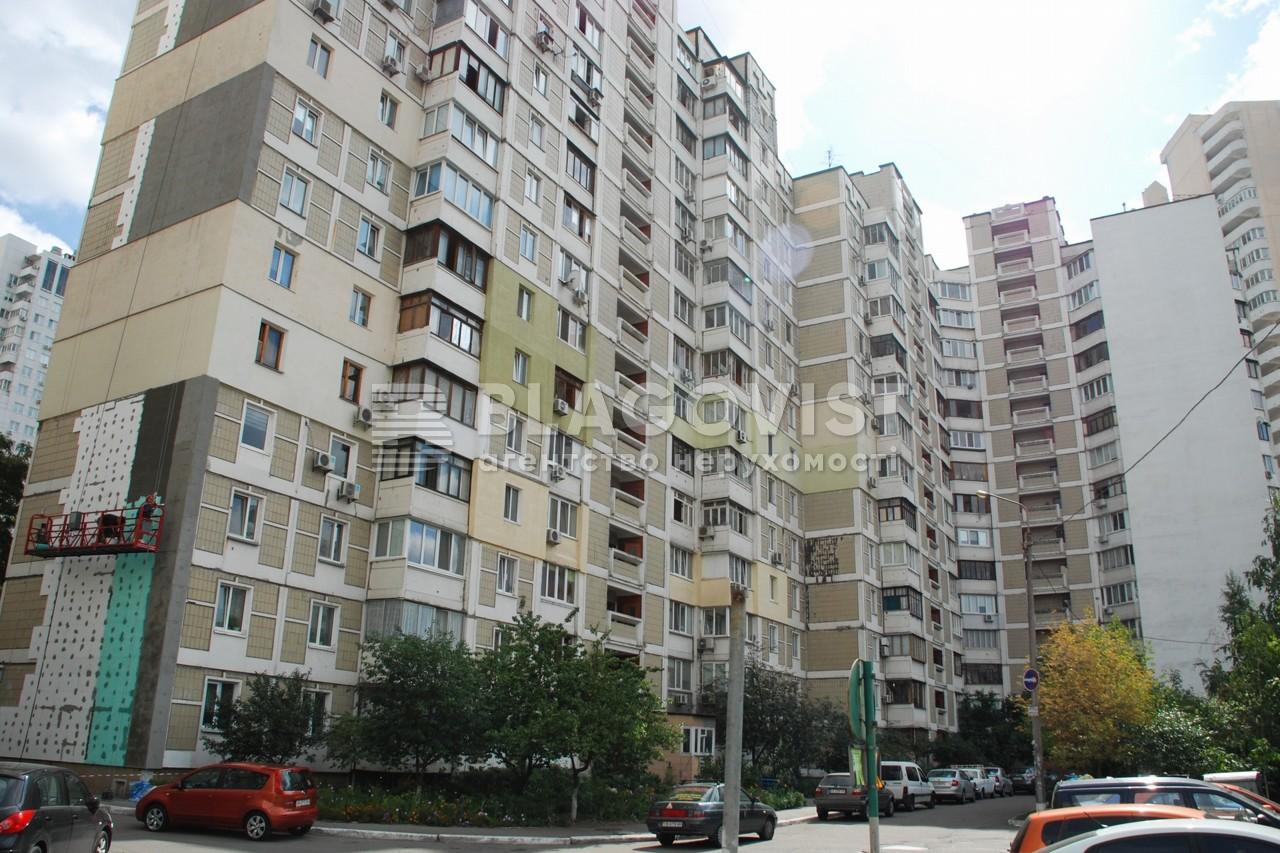 Квартира R-16292, Срибнокильская, 4, Киев - Фото 5
