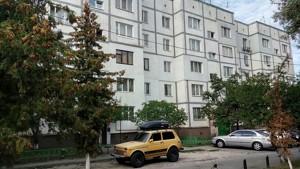 Квартира Харченко Евгения (Ленина), 41б, Киев, P-22687 - Фото
