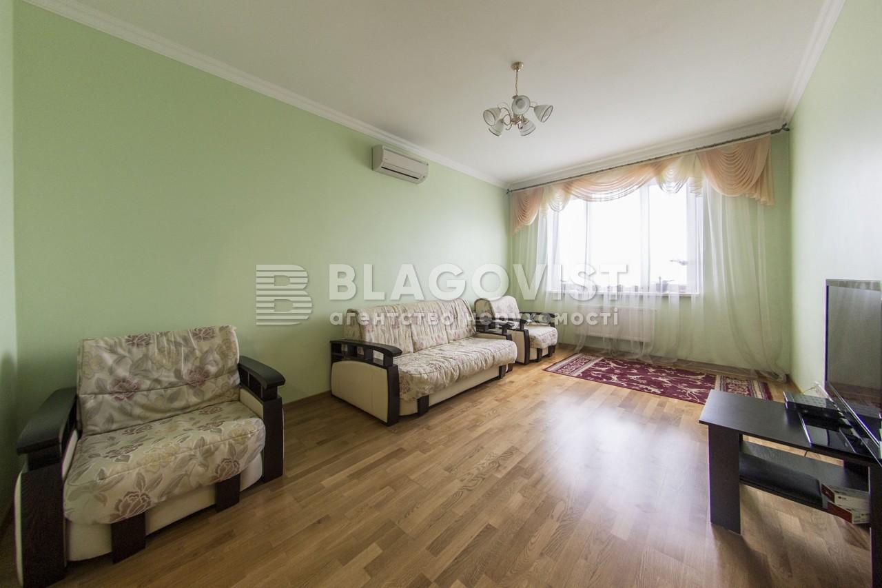 Квартира H-40485, Науки просп., 30, Киев - Фото 1