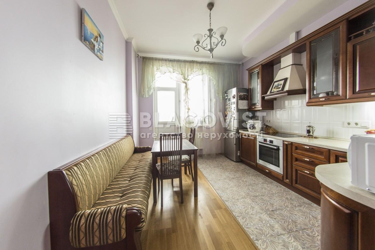 Квартира H-40485, Науки просп., 30, Киев - Фото 9