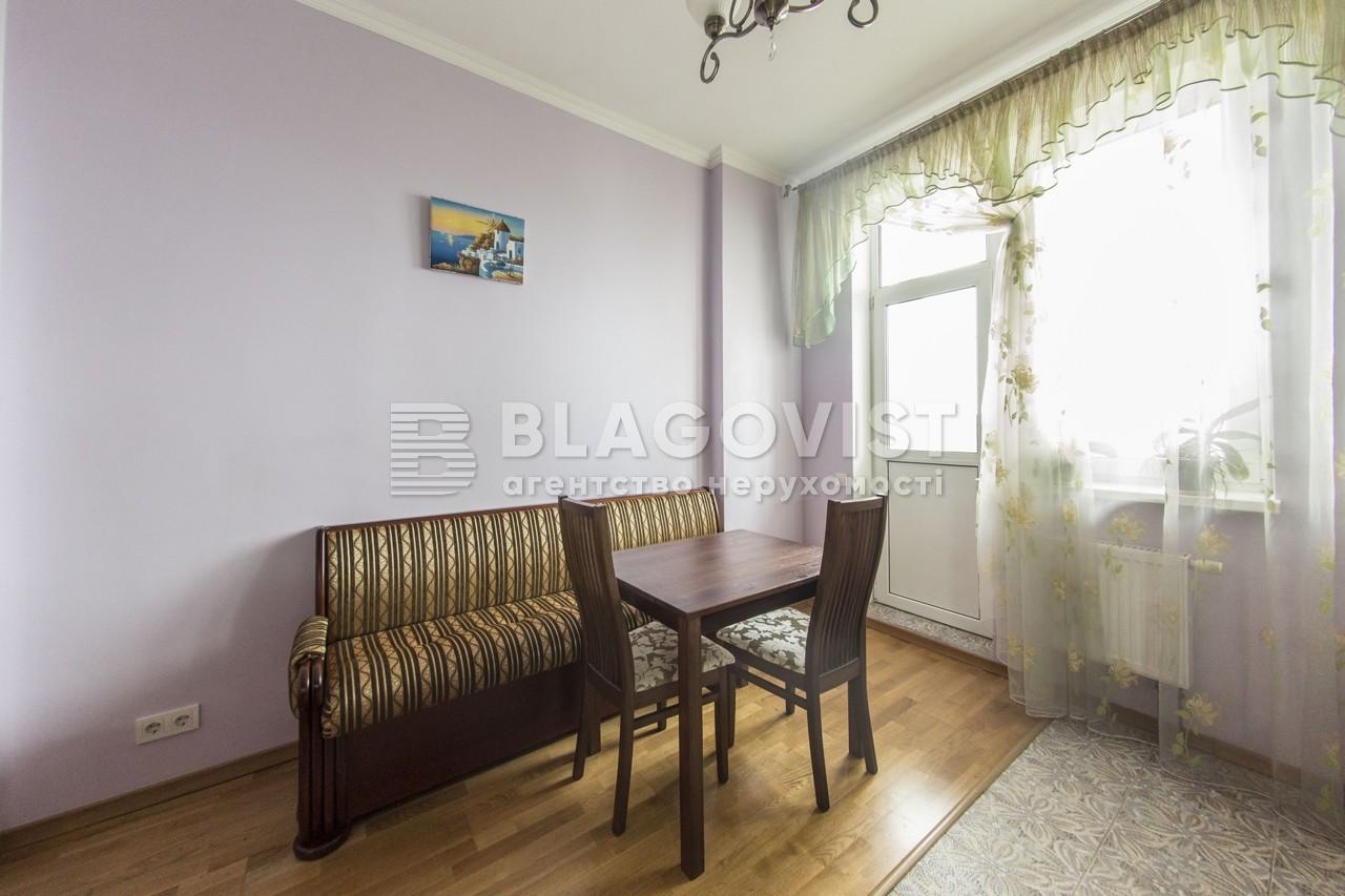 Квартира H-40485, Науки просп., 30, Киев - Фото 10