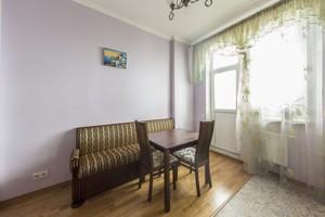 Квартира Науки просп., 30, Киев, H-40485 - Фото 8