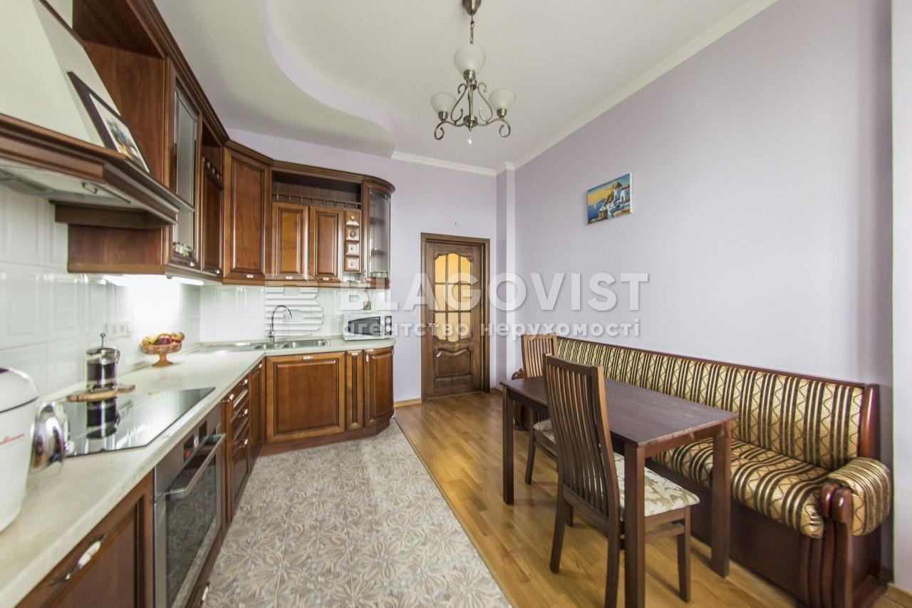 Квартира H-40485, Науки просп., 30, Киев - Фото 12