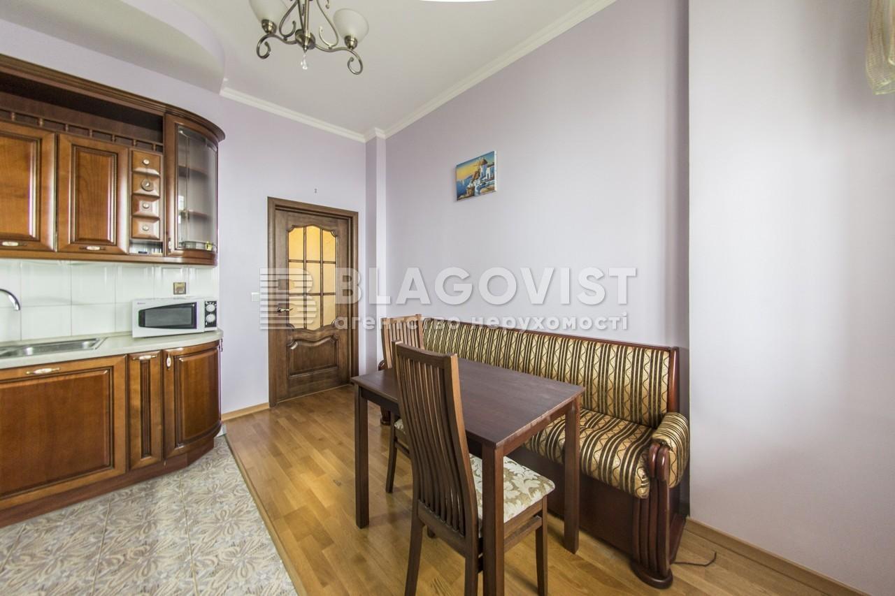 Квартира H-40485, Науки просп., 30, Киев - Фото 13