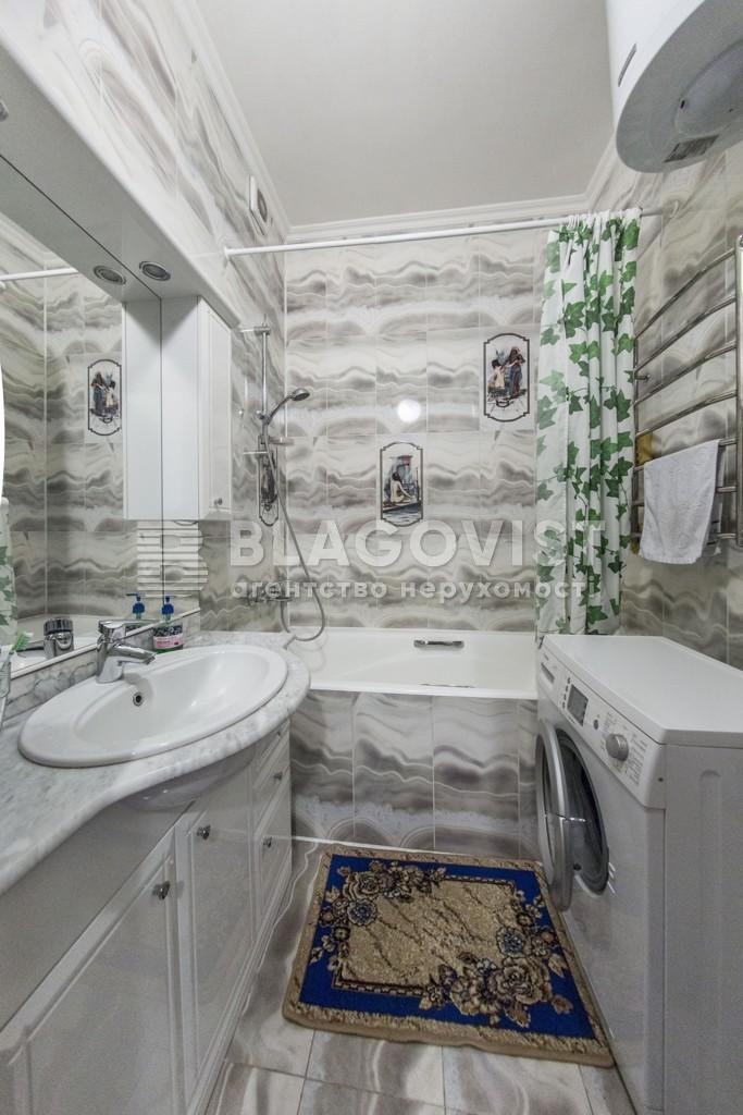 Квартира H-40485, Науки просп., 30, Киев - Фото 14