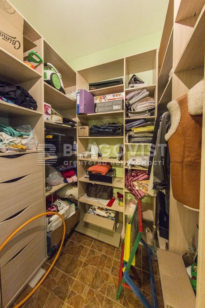Квартира H-40485, Науки просп., 30, Киев - Фото 16