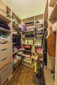 Квартира Науки просп., 30, Киев, H-40485 - Фото 14