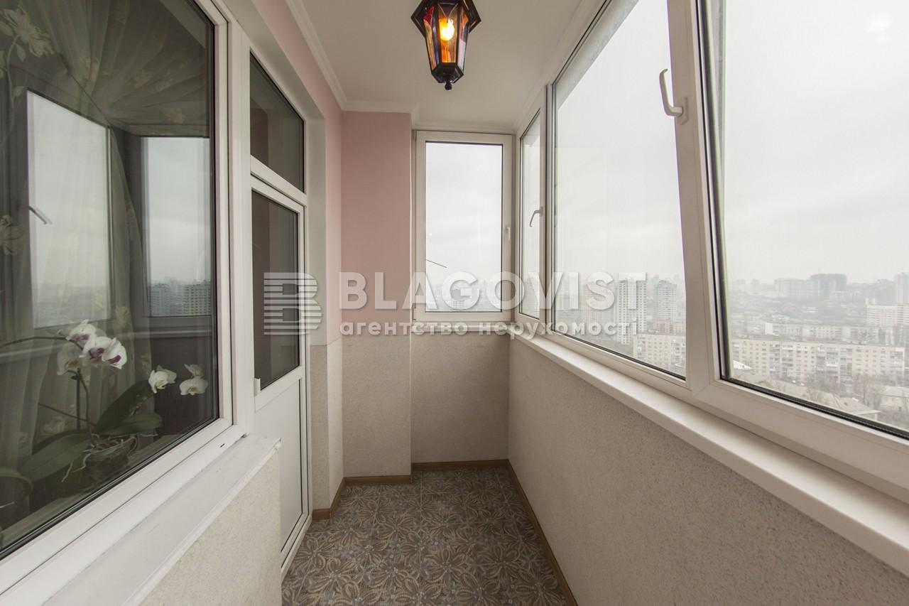 Квартира H-40485, Науки просп., 30, Киев - Фото 17