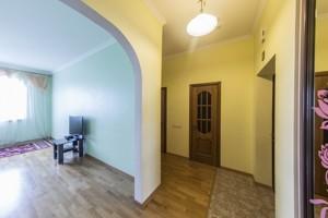 Квартира Науки просп., 30, Киев, H-40485 - Фото 16