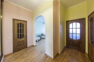 Квартира Науки просп., 30, Киев, H-40485 - Фото 17
