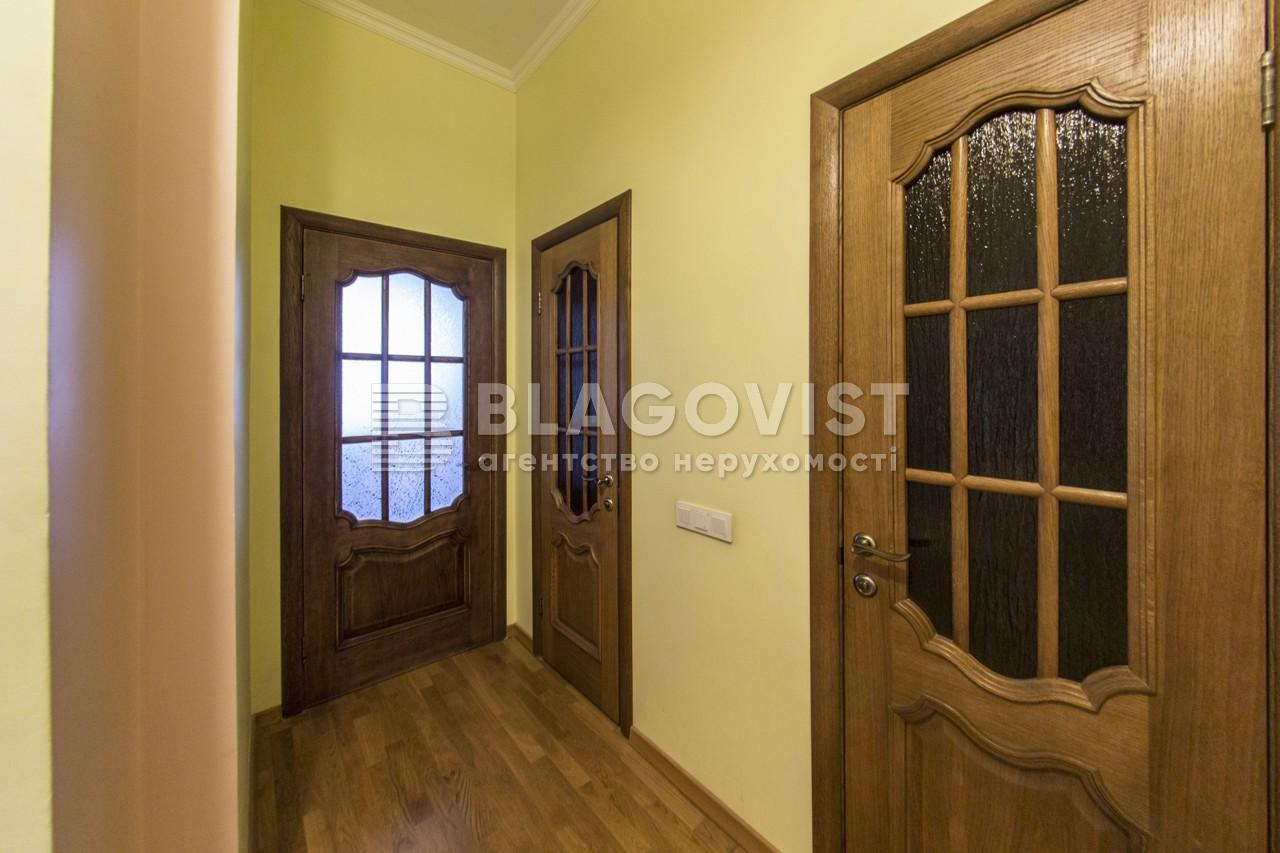 Квартира H-40485, Науки просп., 30, Киев - Фото 21