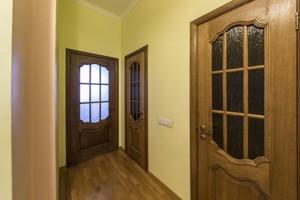 Квартира Науки просп., 30, Киев, H-40485 - Фото 19