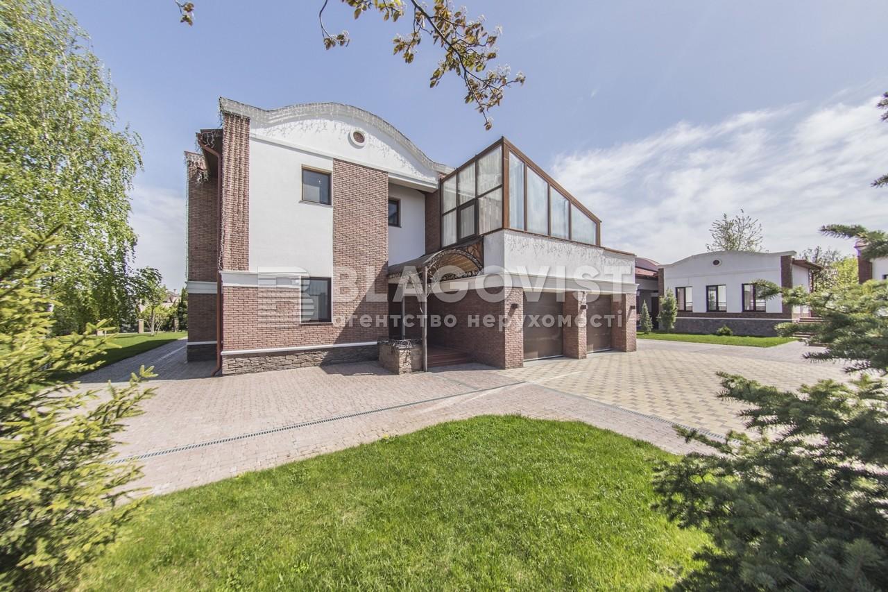 Дом C-104340, Старокиевская, Козин (Конча-Заспа) - Фото 1