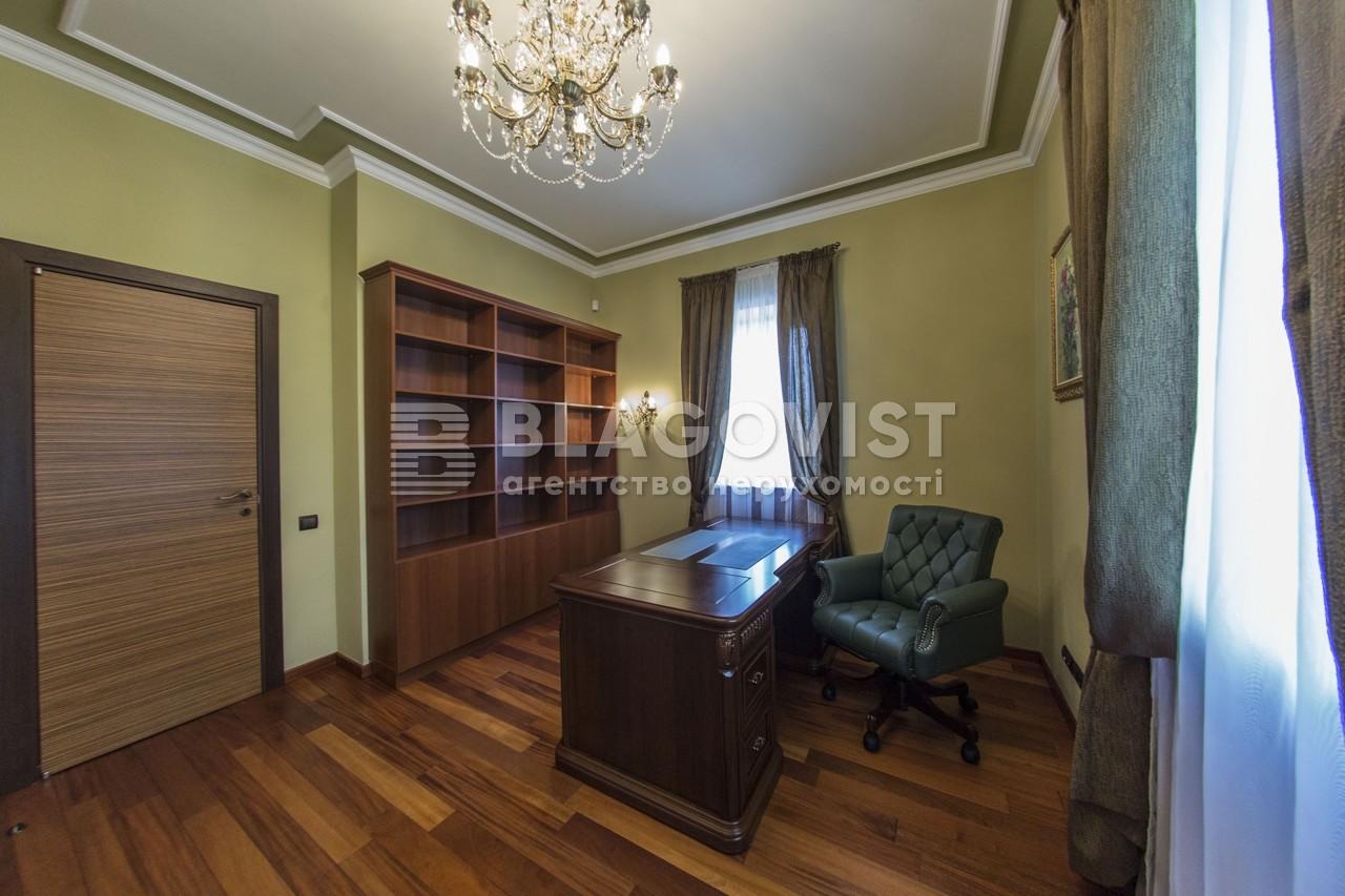 Дом C-104340, Старокиевская, Козин (Конча-Заспа) - Фото 18