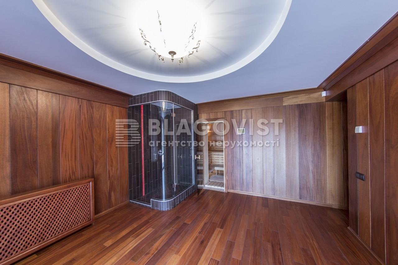 Дом C-104340, Старокиевская, Козин (Конча-Заспа) - Фото 32