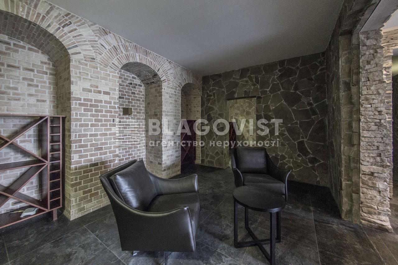 Дом C-104340, Старокиевская, Козин (Конча-Заспа) - Фото 62