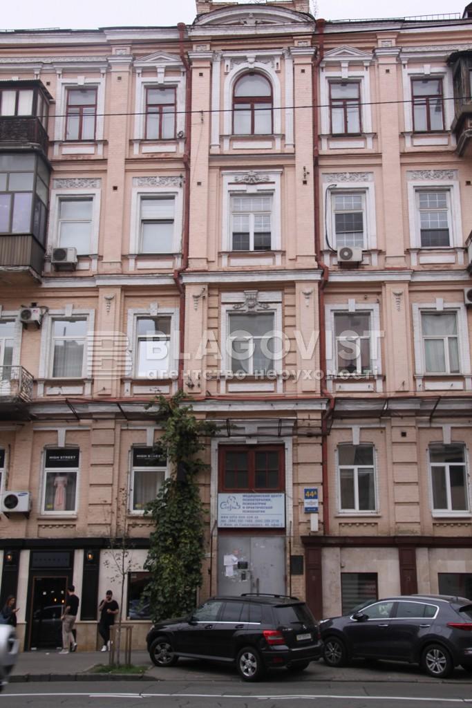 Офис, Саксаганского, Киев, M-32146 - Фото 29