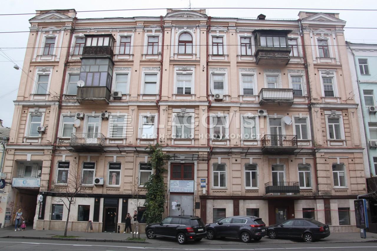 Офис, Саксаганского, Киев, M-32146 - Фото 30