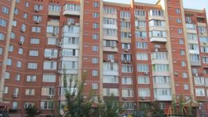 Квартира Мичурина, 2а, Борисполь, H-40490 - Фото1