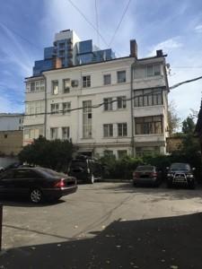 Квартира Леонтовича, 5, Киев, B-38274 - Фото 15