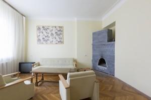 Квартира R-4344, Богомольца Академика, 2, Киев - Фото 5