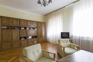 Квартира R-4344, Богомольца Академика, 2, Киев - Фото 6