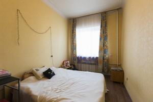 Квартира R-4344, Богомольца Академика, 2, Киев - Фото 11