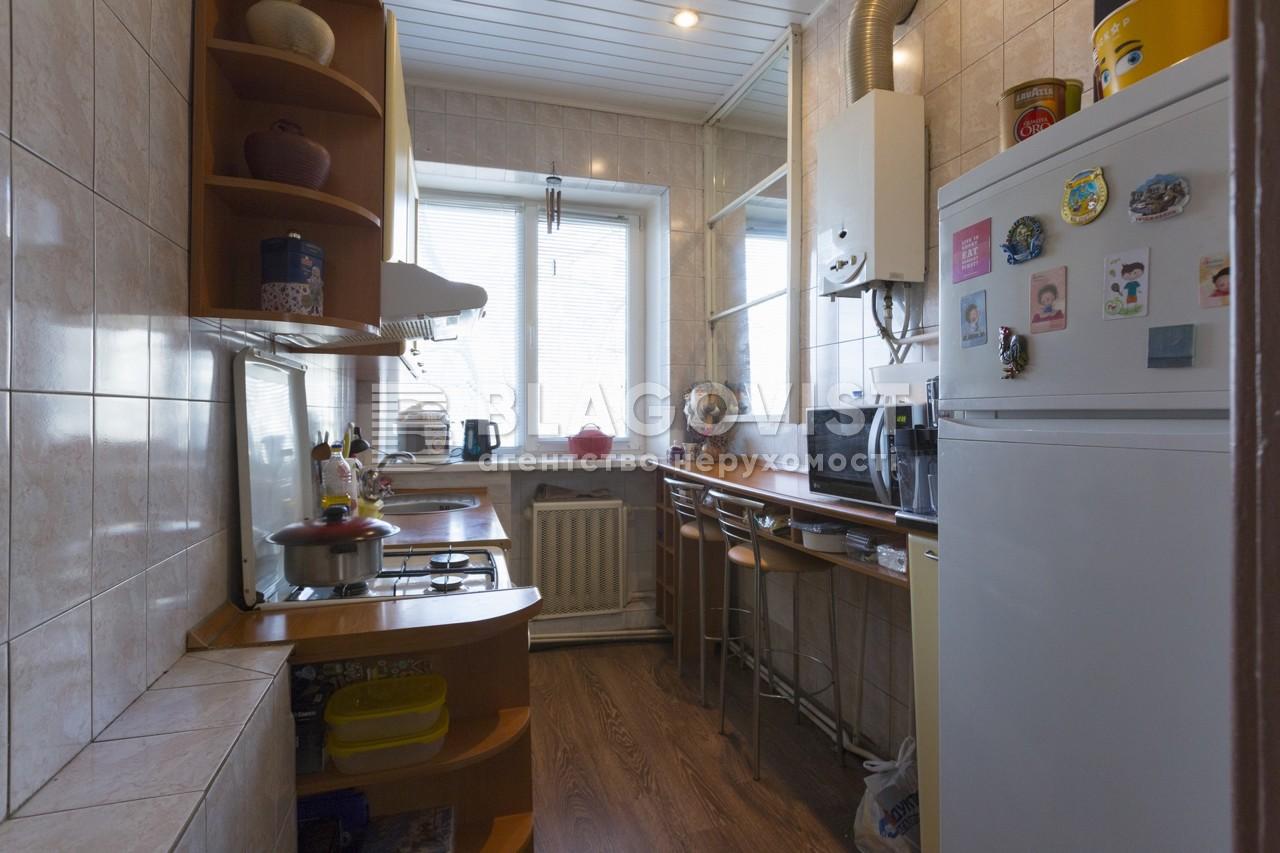 Квартира R-4344, Богомольца Академика, 2, Киев - Фото 12