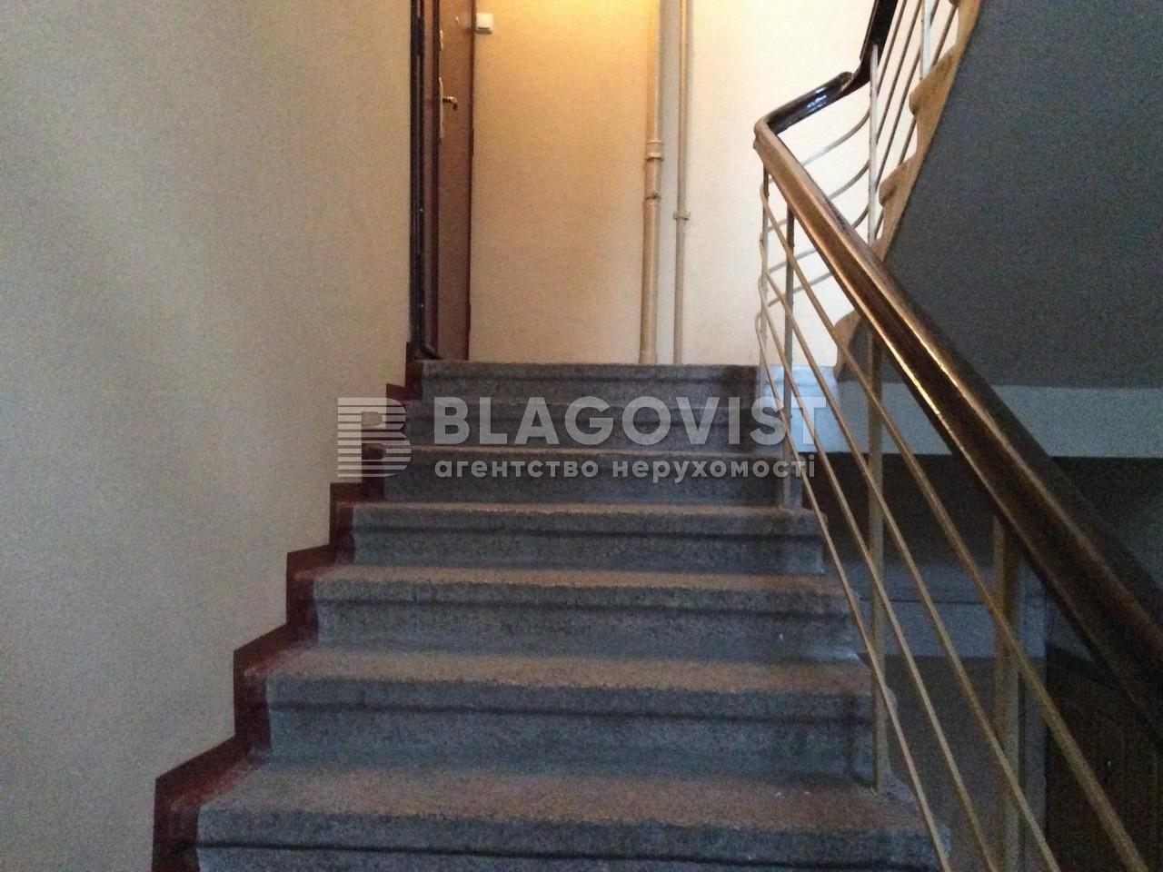 Квартира R-4344, Богомольца Академика, 2, Киев - Фото 20