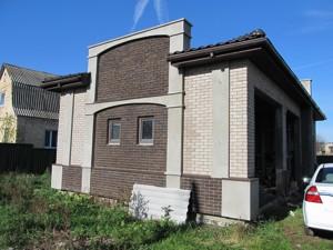 House Luka, M-32199 - Photo 17