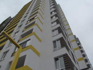 Коммерческая недвижимость, R-11523, Ватутина