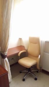 Квартира Салютна, 1б, Київ, Z-1839263 - Фото 10