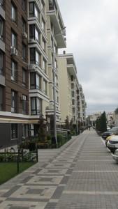 Квартира Практичная, 1, Киев, Z-632096 - Фото