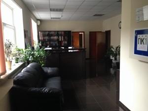 Офис, Березняковская, Киев, D-33073 - Фото 4