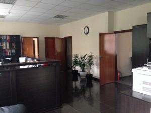 Офис, Березняковская, Киев, D-33073 - Фото 5