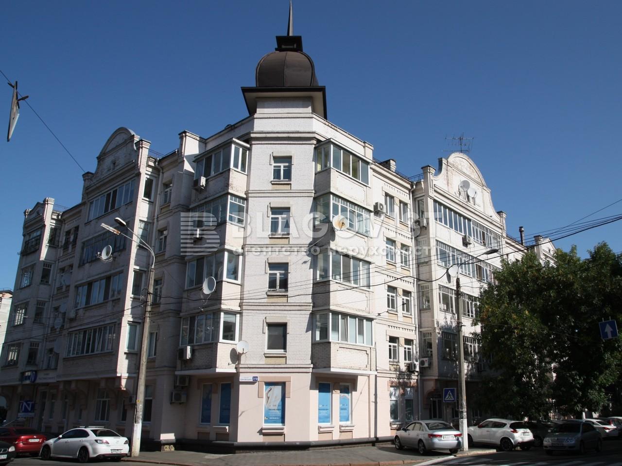 Квартира F-43788, Щекавицкая, 7/10, Киев - Фото 2