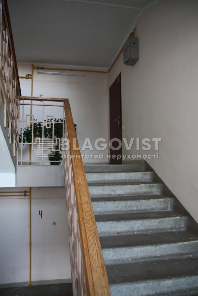 Квартира E-36858, Щекавицкая, 7/10, Киев - Фото 25