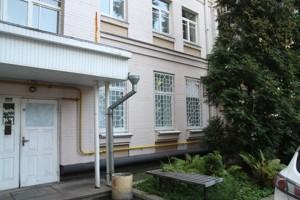 Квартира E-36858, Щекавицкая, 7/10, Киев - Фото 26