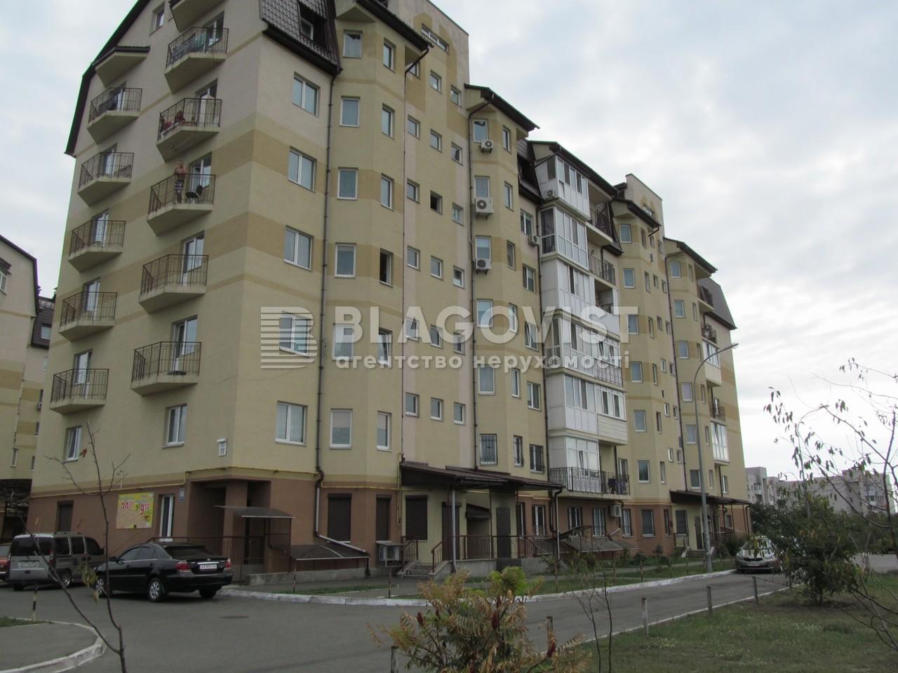 Квартира C-94398, Дяченка, 20б, Київ - Фото 1
