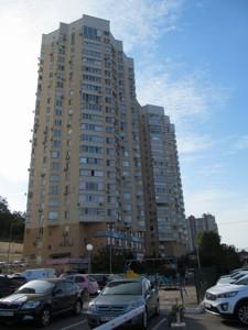 Квартира Саперно-Слободская, 22, Киев, B-93896 - Фото 7