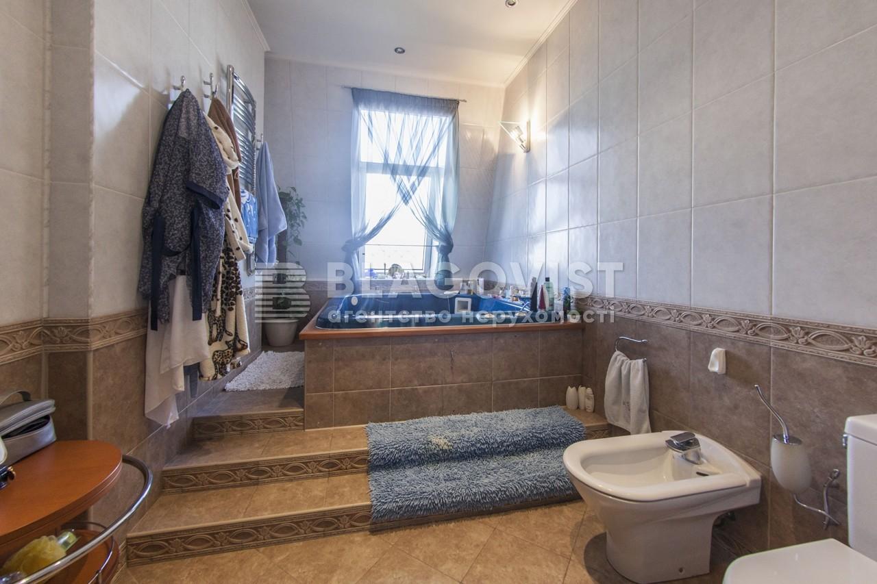 Квартира E-36874, Львовская пл., 4, Киев - Фото 26