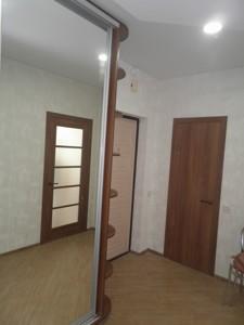 Квартира F-38693, Пономарева, 26, Коцюбинское - Фото 18