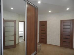 Квартира Пономарева, 26, Коцюбинское, F-38694 - Фото 15