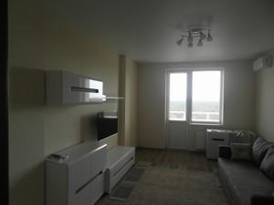 Квартира Пономарева, 26 корпус 1, Коцюбинское, F-38694 - Фото 3