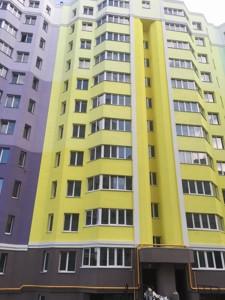 Квартира Теплична, 48, Святопетрівське (Петрівське), A-108777 - Фото 11