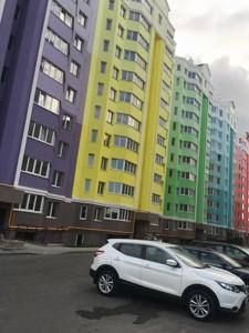 Квартира Теплична, 48, Святопетрівське (Петрівське), A-108777 - Фото 12
