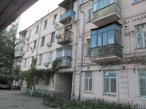 Квартира Патріарха Скрипника (Островського Миколи), 5, Київ, Z-1269748 - Фото1