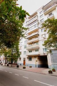 Квартира Шовковична, 20, Київ, Z-230469 - Фото 18