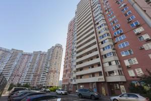 Квартира F-39242, Пчелки Елены, 2а, Киев - Фото 3
